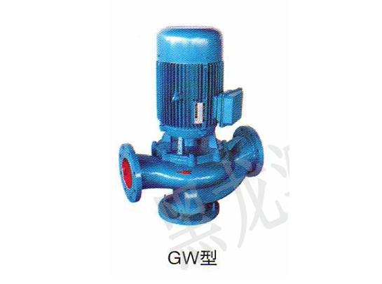 GW型排污泵