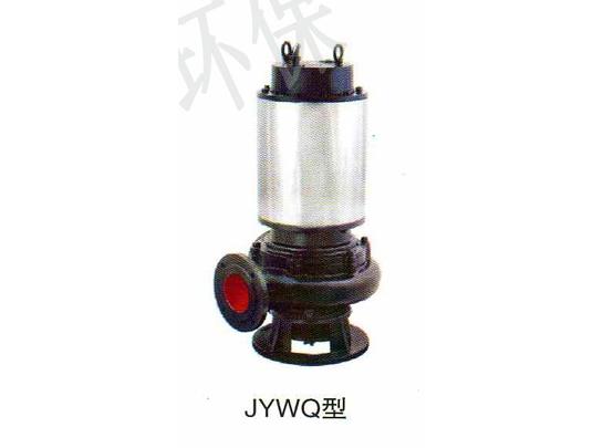 JYWQ型排污泵