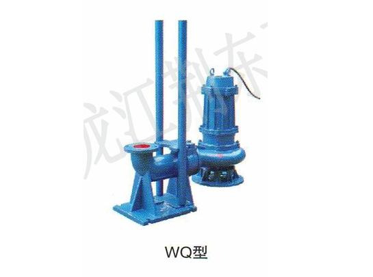 WQ型排污泵